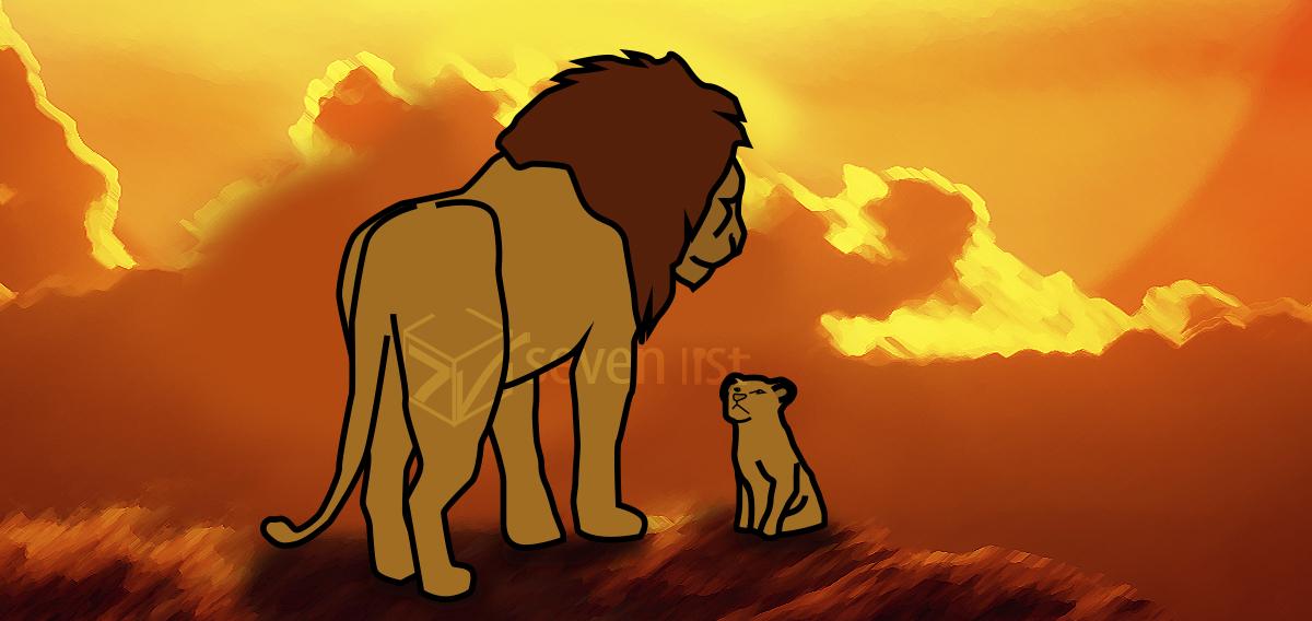 Rei Leão | Review
